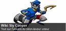 Spotlight-slycooper-20120401-255-fr.png