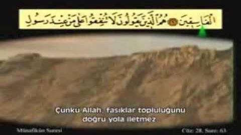 Ahmet El Acemi---Munafikun Suresi-1 1