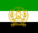 Democratic Republic of Afghanistan (1962: The Apocalypse)