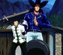 Vanish Brothers