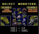 Godzilla: Battle Legends