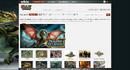 Wiki Dragons of Atlantis.png