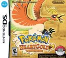 Walkthrough:Pokémon HeartGold and SoulSilver