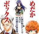Eburi Richigi's False Modesty and Mukueda Shikii's Trash Manifestation