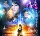 The King of Fighters: La Película