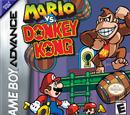 Mario vs. Donkey Kong series