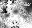Act 16 Emberrablás - Sailor Mercury