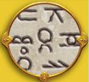 Alphabet runique de Wellmet.png