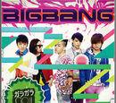 Gara Gara Go!! - BIGBANG