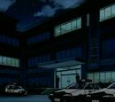 Comisaría FBI