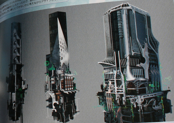 Academia the final fantasy wiki 10 years of having Concept buildings