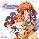 Kanon Original Soundtrack.jpg