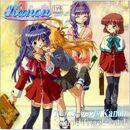 TV Animation Kanon Vol 1.jpg