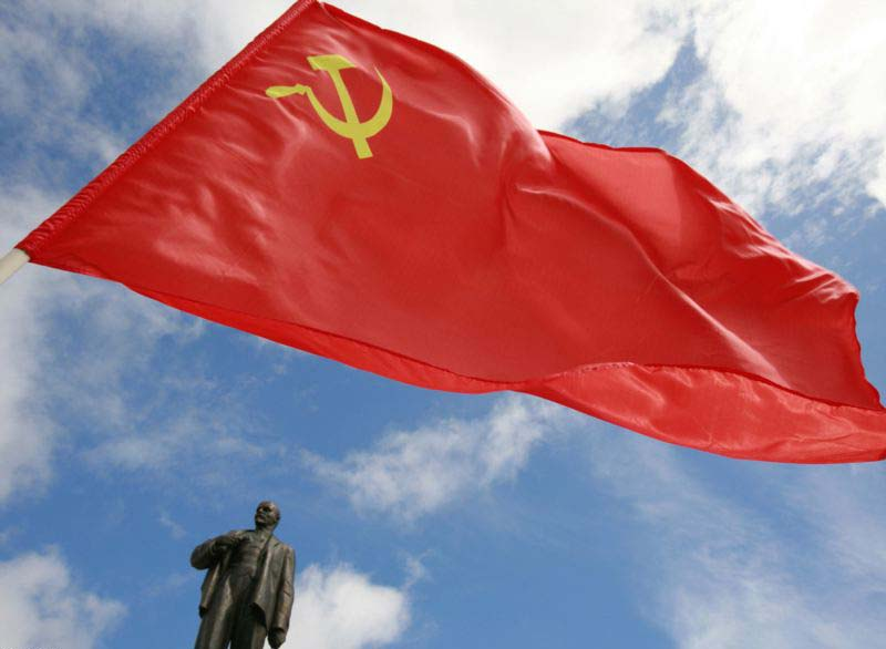 Image of the Soviet Union Flag.