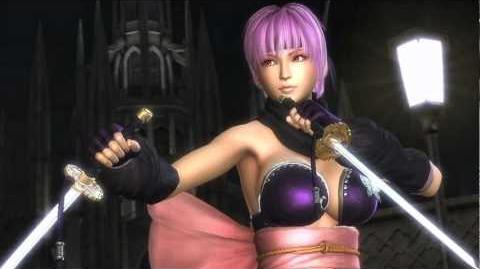 Warriors Orochi 3 OST - Ayane Theme