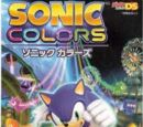 Sonic Colors (manga)