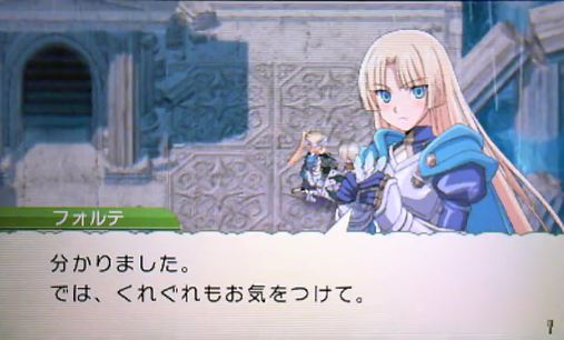 rune factory 4 dating events Rune factory 4 is a role-playing this led him to greatly expand the types of dating events and their dramatic nature.