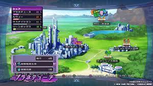 [Análise] Hyperdimension Neptunia - A Franquia - Parte 3 - Uma Outra Dimensão Planetune_V