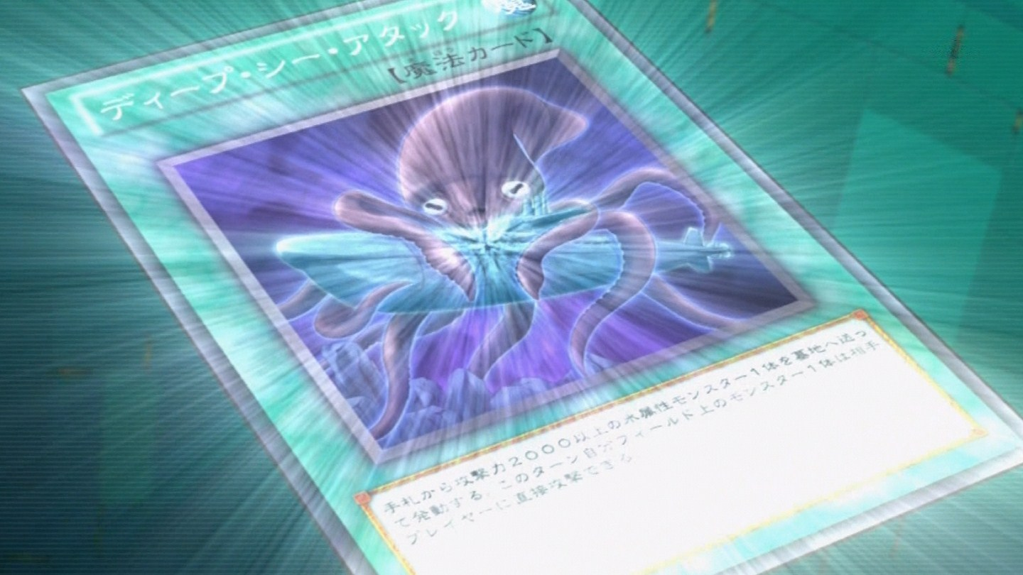 Yugioh Attack From The Deep Deep Sea Attack Yu-gi-oh