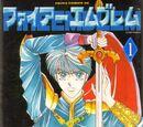 Fire Emblem (manga)
