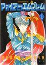 FE1 Manga Cover Volume 1 (Sano and Kyo).jpg