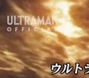 Ultraman Mebius (series)