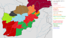 Afghanistan 1984 DD62 location map.png