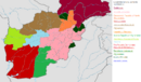 Afghanistan 1995 DD62 location map.png