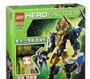 66414 Hero Factory Twin-Pack