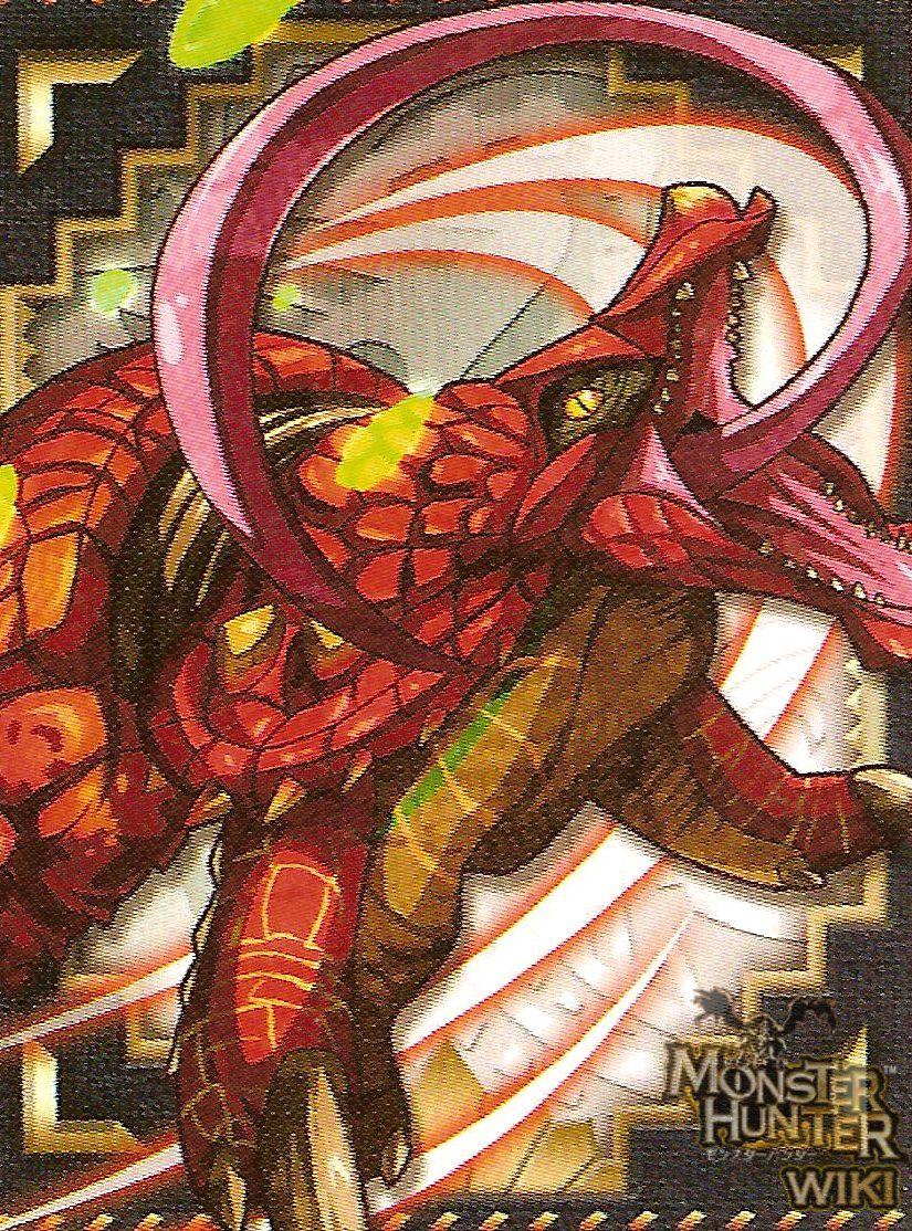 Volvidon - The Monster Hunter Wiki - Monster Hunter ...  Volvidon - The ...
