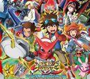 Soundtrack de Digimon Xros Wars