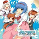 Radio Little Busters! Natsume Brothers! (21) Vol.4 - Cover.jpg