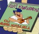 The Hubba Hubba Hula