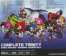 Complete Trinity back cover art.jpg