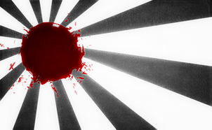 302px-War_flag_of_Sengoku.png