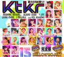 13th Generation Hello Pro Egg Concerts In