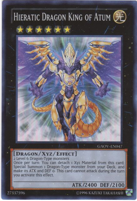 Hieratic Dragon King Of Atum Yu Gi Oh It S Time To Duel