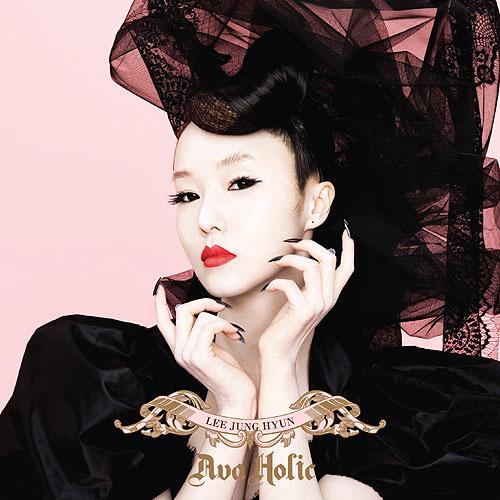 Jung-hyun Lee Nude Photos 18