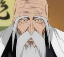 Ryugon Hotaro