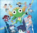 Keroro Gunso the Super Movie 2: The Deep Sea Princess!