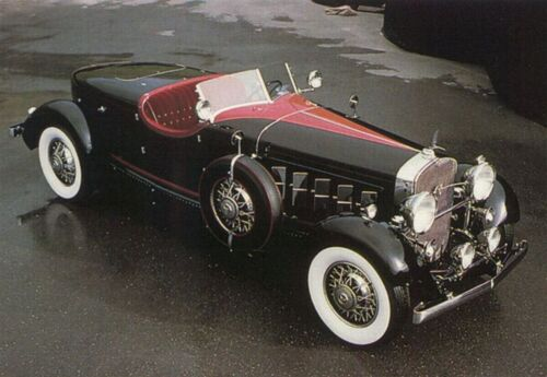 500Px Cadillac V16 Roadster
