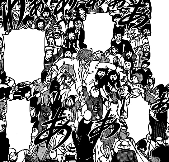 Toriko Surrounded By Bugs Jpg: Cooking Festival Arc