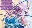 Futari wa Suite Pretty Cure♪