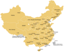 China administrative claimed included.png