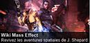 Spotlight-masseffect-20121201-255-fr.png