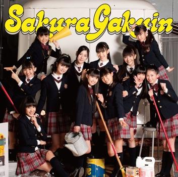 Sakura GakuinFeed para los fans