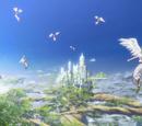 Небесный город