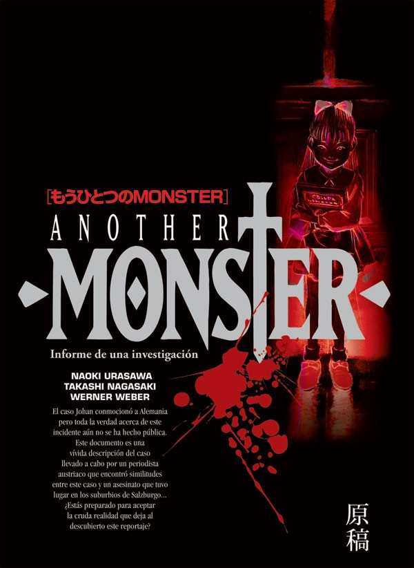Another-monster.jpg