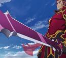 Демонический меч Грам