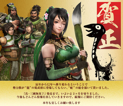 Warriors Orochi 3 Ultimate Cheats: Dynasty Warriors, Samurai